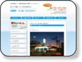 池上のレンタカー トヨタレンタカー池上第二京浜店さん 第二京浜沿いで、出入りが楽な場所です。私は小旅行で借りることが 多いですが、やっぱり日本人には日本車が運転し易くしっくりきますね。 ●営業時間:8:00~20:00[12/31~1/3] 8:00~20:00 (月火水木金) 7:00~22:00 (土日祝) ●住所:〒 146-0083 大田区千鳥2-11-1 ●電話:03-3759-6100