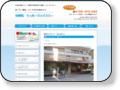 ロアモンド 池上店さん 外から自慢の石窯が見えるパン屋さん。種類は豊富で、私はピザやスコーン をいただくことが多いです。時々、お相撲さんも買いに来られます。●営業時間: 8:00~20:00(無休)●住所:〒146-0082 東京都大田区池上7-2-10●電話: 03-3755-3907