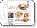 麺道まるよし 長崎のラーメンの定番なら、とんこつラーメンまるよし。とんこつスープだけど意外とあっさりでスープを飲み干しちゃう美味しさです。