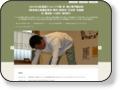 美濃加茂市のヘルニアの改善なら【みのかも快福堂】 美濃加茂快福堂の岡田先生はヘルニアの改善に対して並々ならぬ情熱を注がれ、患者さんの喜びの声がたくさん届いています。