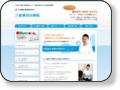 【三島市・沼津市の鍼灸整体マッサージ】医師も紹介する「三島渡辺治療院」 三島で、治すことにこだわっているスゴ腕の先生です。