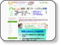 大阪狭山市の整体カイロプラクティック院 みわカイロプラクティック 大阪狭山市の整体カイロプラクティック院です。ソフトな技術で対応いたします。