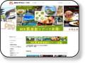 MKタクシー 乗務員の質の良さと運賃を含めたサービスの良さは業界トップクラス。安心のMKグループです。配車依頼 078-303-6001(神戸)