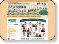 もとまち整体院 横浜市中区で腰痛肩こりO脚骨盤矯正等の施術を行なうカイロプラクティック院。