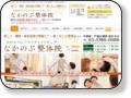 http://www.nakanobuseitai.com/