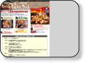 宝塚 いろは 宝塚では超有名なお好み焼き屋さんです タカラジェンヌもご用達のようです。 ボリュームもあり評判高いお店です  宝塚市川面5-4-2  0797-87-3019