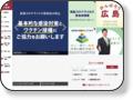広島県 広島県の公式ホームページです