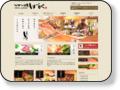 ろばた焼しばらく 新鮮な食材でアットホームなお店 :愛知県一宮市本町1-7-18 :0586-72-7122 :【定休日】不定休