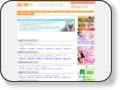 整体院サロンスポット 整体院サロン等を検索できるポータルサイトです。