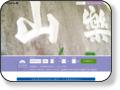 http://www.sanraku.premierhotel-group.com/nasu/