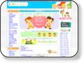 幼児教育ポータルサイト~幼児教育に関する総合情報サイト 幼児教育や幼児向けの遊び・学習、運動から幼児教室や幼児教材など、様々な情報を掲載しています。