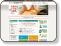 【指圧を学ぶなら】日本指圧専門学校 日本指圧専門学校は日本で唯一の「指圧」を専門とした指圧専門学校です。指圧で有名な浪越徳治郎さんが創立し、国家資格である『あん摩・マッサージ・指圧師免許』をとる事が出来ます。3年間、しっかりと指圧を学べるので卒業してすぐに臨床に出られるくらいのレベルになる学校です。指圧をしっかりと学びたいと思っている方は「日本指圧専門学校」をお勧め致します。〒112−0002東京都文京区小石川2−12−4 TEL03−3813−7354