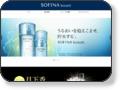 http://www.sofina.co.jp/beaute/