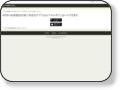 電話帳ナビ 日本最大級の口コミサイト!電話帳+口コミ機能付!全国の施設、お店の情報、評判を詳しくチェック!クチコミ情報付きの電話帳でお店や施設が検索できます。