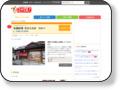 和風料理 手打ちそば そのべ 栃木市内で昔からある、地元で人気のお蕎麦屋さんです。そば屋と言うけどその他の料理も絶品!私のお気に入りはもつ煮です。