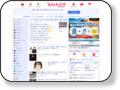Yahoo! JAPAN 言わずと知れた人気サイト。ヤフーニュースで世の中の情勢を把握しています。