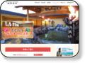 湯快爽快 JR北茅ケ崎駅目の前にあるアクセスの良い日帰り温泉です。茅ヶ崎駅北口から無料送迎バスも出ています。女性専用アロマ岩盤浴が80分310円と人気。日替わりの湯や塩サウナ、日本初の「うたた寝之蒸窯」などバラエティ豊かな入浴が楽しめます。 〒253−0041 神奈川県茅ヶ崎市茅ヶ崎3−2−75 電話番号:0467−82−4126 営業時間:9:00〜翌2:00 定休日:年中無休