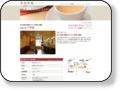 焙煎工房こやま 世界各国のコーヒーが楽しめる自家焙煎コーヒー店。コーヒー好きの方はぜひ…