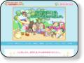 よつば動物病院 行橋市西宮市4-1-1 【電話】0930-24-5122 【営業時間】9:00~18:30(12:30~16:30は往診、手術) 犬、猫、うさぎ、ハムスターなど