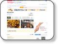 東京トンテキ×王様のステーキ 町田店 豚ステーキのお店。柔らかジューシーなお肉は200g~500gから選べるので、女性でも食べ盛りの学生さんでも利用しやすいです。*町田市原町田4-3-5 土方ビル 1F *042-724-1018 *営業時間:10:30~24:00 *無休
