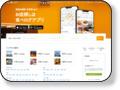 食べログ お店選びで失敗したくない人のためのグルメサイト「食べログ」は全国にあるレストラン 848771件の飲食店情報を掲載中。独自のランキングやユーザーの口コミ・写真をもとに 、様々なジャンルの人気のレストラン、目的や予算にぴったりのお店が見つけられます!
