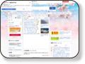 goo 辞書や教えてgoo、ニュースなども検索できます。