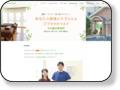 [和歌山市の姿勢・食事の分析]中松鍼灸整骨院 独自のリンパ調節が評判の中松先生は、小学校でも特別講師として食育、姿勢の授業を年に数回行ない、和歌山県民の「健康寿命」を引き上げる活動に勤しまれている素敵な先生です。