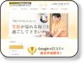成田市で唯一の慢性疼痛専門【やすらぎ整体院SUN】 院長の山田先生とは妊活の勉強会でよくご一緒させていただいています。妊活だけでなく、慢性腰痛や肩こりの症状改善を得意とされています。