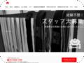 【東京中野の股関節疾患矯正療術】礒谷式力学療法総本部 創立50年を超える老舗療術院です。「病の多くは股関節の歪みが原因」とする独自の病理体系を確立し、腰痛や肩こり、生活習慣病の治癒で実績があります。かつて私も腰痛治療でお世話になりました。