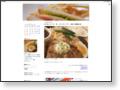 http://jiromeshi.blog121.fc2.com/blog-entry-134.html