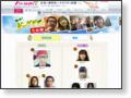 http://www.tv-asahi.co.jp/bigdaddy/family/index.html
