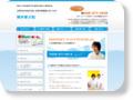 熊沢薬手院 岐阜市の整体 不妊整体・女性専科熊沢薬手院、熊沢 則子先生 不妊の解消を得意とする先生です。