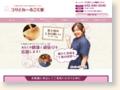 http://goku-raku.com/