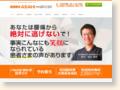http://kenbiseitai-asahi.com
