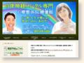 http://kenyuukan.lolipop.jp/