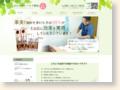 http://kimura-bodycare.net/