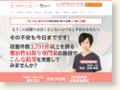 http://konoka.yokohama/