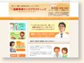 http://kusatsu-chiro.com