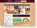 http://mominotakumi.com/shop_ebisu.html