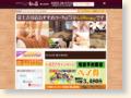 http://mominotakumi.com/shop_fujiyoshida.html