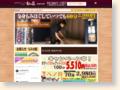 http://mominotakumi.com/shop_jiyugaoka.html