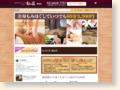 http://mominotakumi.com/shop_kamata.html