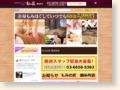 http://mominotakumi.com/shop_kinshicho.html
