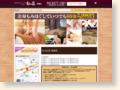 http://mominotakumi.com/shop_sasazuka.html
