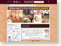 http://mominotakumi.com/shop_yokohama.html