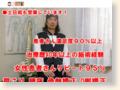 http://nakaochiro.sakura.ne.jp/