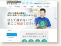 http://niigata-nashimotoseitai.com