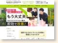 http://nishijin.naosel.net