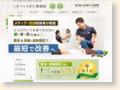 http://office-kaji.jp/