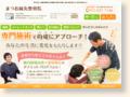 http://office-matsuo.com/
